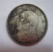 CHINEA <b>FOLK</b> Collection old <b>Carved</b> Tibetan silver Coin 1-in Non ...