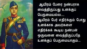 Life Long Love Quotes In Tamil With Nice Quotes Wisdom Thoughts 9