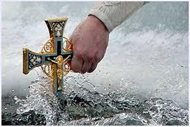 Картинки по запросу святая вода