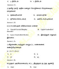 save rain water essay in tamil tamil katturai in rain water essay about rain in tamil tamil katturai in rain water harvesting