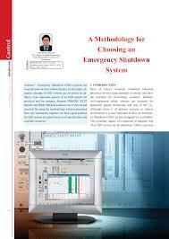 Emergency Shutdown System Design Philosophy Pdf A Methodology For Choosing An Emergency Shutdown System