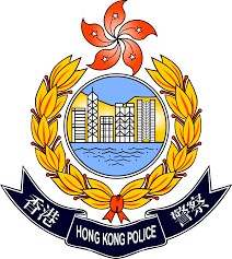 Hong Kong Police Force Wikipedia