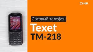 Распаковка <b>сотового телефона Texet TM-218</b> / Unboxing Texet TM ...