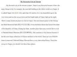 school essay narrative essay topics for high school students high school essay before edit