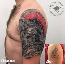перекрытие на плече сделано в Inkfactory