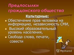 Право сми реферат Древний сайт отборных галерей Реферат сми в украине