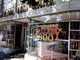 gallery 800
