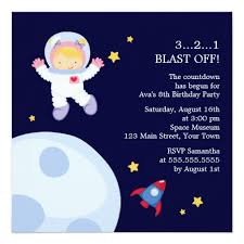 Space Party Invitation Astronaut Space Birthday Party Invitation