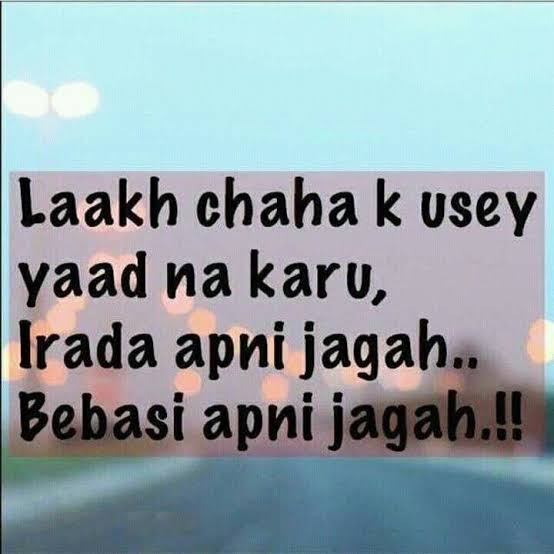 urdu shayari on positive attitude