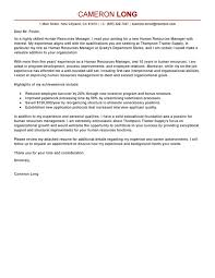 cover letter to human resources human resources manager cover letter accomodationintuscany org