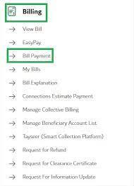 Addc bill payment online link. Dewa Bill Payment 11 Best Ways Of 2021 Dewa Bill Emirates Id Status