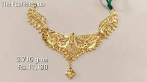 Small Gold Chain Designs With Price Latest Gold Short Necklaces Designs With Weight And Price