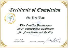 M E Layout Plan Luxury International Conference Certificate