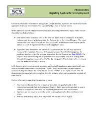 2017 Job Rejection Letter Fillable Printable Pdf Forms Handypdf