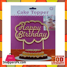 Buy Acrylic Golden Cloud Happy Birthday Cake Topper At Best Price In