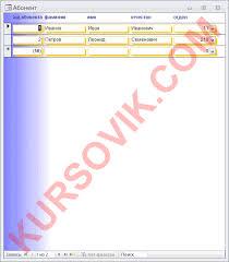 База данных Технический архив предприятия Курсовая работа на  архив стеллаж полки документы техника