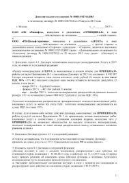 Банк студенческих работ lostdiplom ru написание курсовых  ДС № 100013 02743Д003 для сайтаx