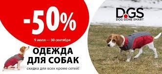 <b>Dog</b> Gone Smart в России - Home | Facebook