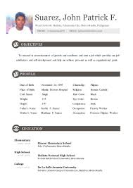 Excellent Free Sample Resume Factory Worker Gallery Example