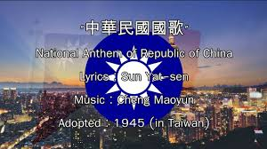 National Anthem of Republic of China -