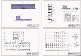 Курсовые и дипломные проекты общественное здание скачать dwg  Курсовой проект Общественное здание с несущим каркасом и большепролетными конструкциями зала размерами 72х45 м в