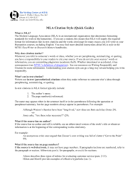 Mla Citation Style Quick Guide