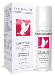 Косметика Medical <b>Collagene 3D</b> (Медикал Коллаген 3Д) купить в ...