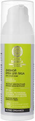 """Natura Siberica <b>Дневной крем для лица</b> """"Питание и увлажнение ..."""