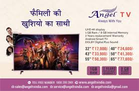AM Computer Sales and Services - Angel TV : Come with latest technology and  approved by BUREAU OF INDIAN STANDARDS. 2 Year Replacement warranty. Smart  TV, If Set Top box not working..Use