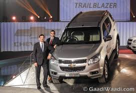 new car launched by chevrolet in indiaChevrolet TrailBlazer Launched In India Priced At Rs 2640 Lakhs