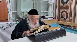 הרב קנייבסקי: החמרה במצבו של הרב שנדבק בקורונה