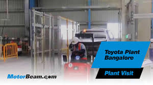 Toyota Plant Visit In Bangalore - YouTube