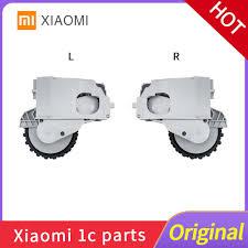 Xiaomi Mijia 1C Đa Năng Bánh Xe Động Cơ Ban Đầu 1c Trái Và Phải Bánh Phụ  Kiện Máy Hút Bụi Robot Chi Tiết Sửa Chữa|Phụ tùng máy hút bụi