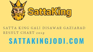 Faridabad Ka Chart Satta King Gali Disawar Gaziabad Result Chart 2019