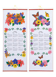 Year To Year Calendar 2 Year Calendar 2018 2019 Drleonards Com
