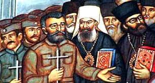 Image result for draza mihailovic i pravoslavna crkva