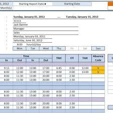 Employee Database Excel Template Free Employee Database Template In Excel La Portalen Document