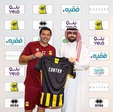 """نادي الاتحاد السعودي on Instagram: """"كونترا يبدأ مشواره مع النمور 🐅⚽️"""""""