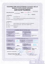 compulsory third party liability insurance certificate source insurance what is third 3rd party liability