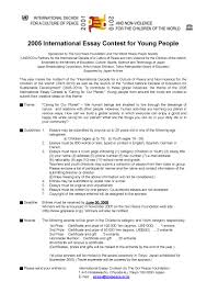 essay about world peace co essay about world peace