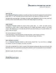 real estate introduction letter real estate introduction letters business introduction letter real estate introduction letter to friends template