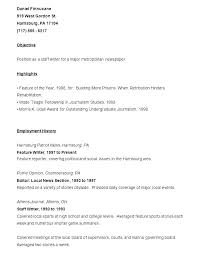 Sample Intern Resume Wikirian Com