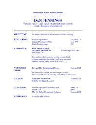 resume computer skills proficiency of skills on resume good list basic computer skills resume basic computer skills resume job and computer science skills resume sample listing