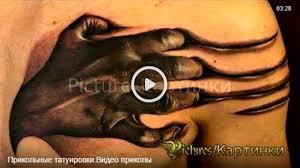 прикольные татуировки люди картинки рicture Show