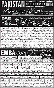 admission in medical diploma in distance learning  enlarge admission ad