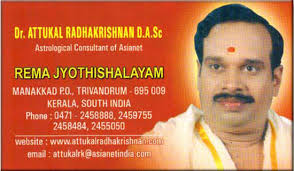 Attukal Radhakrishnan , Attukal, THIRUVANANTHAPURAM, Kerala, India :: Leaders Yellow Pages - largest online commercial business directory powered by ... - 137010415559890