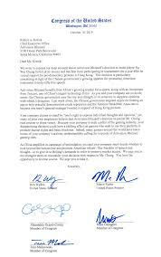 Hearthstone Two U S Senators And Three Members Of Congress