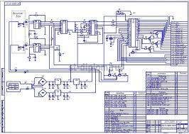 Прибор для измерения линейной скорости дипломные работы  6 Схема электрическая принципиальная