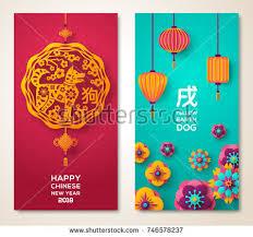Chinese New Year Cards Design Barca Fontanacountryinn Com