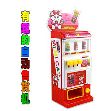 Vending Machine Toy Gorgeous Baoli Children's Toys Vending Machine Coin Machine Beverage Cans